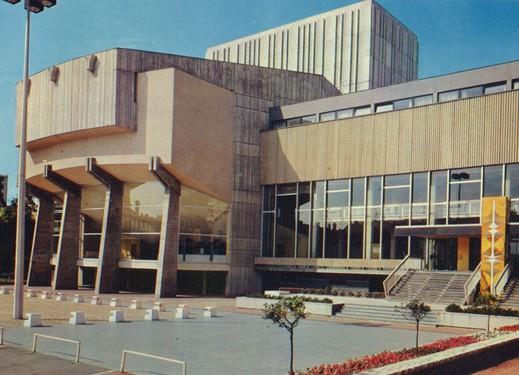 Espace des Arts de la Scène Nationale de Chalons-sur-Soâne (FR).