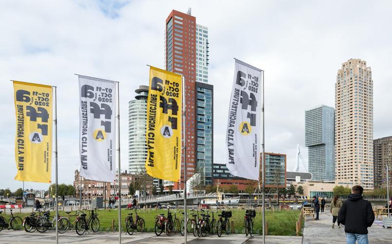 Mister Emma : The Architecture Film Festival Rotterdam (AFFR) 2021