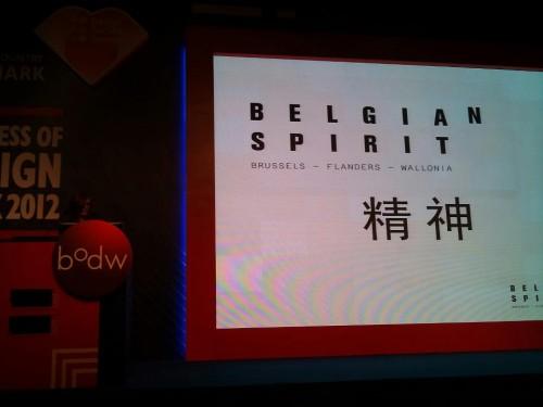 La Belgique élue Pays partenaire 2013 de la BODW de Hong Kong