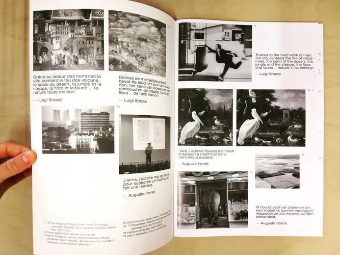 CENTRAL: Publication Biennale d'architecture et du paysage d'Ile de France