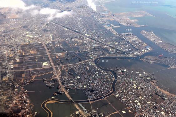 Ishinomaki City under water